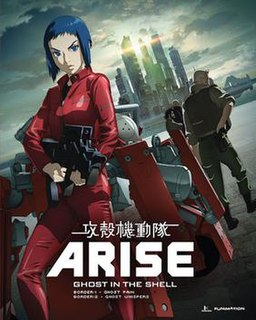 <i>Ghost in the Shell: Arise</i> Japanese anime film and television series