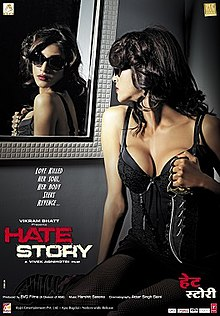 The poster features bare back of Paoli Dam. On her back appears film's tagline. She is seated on a man's lap, whose face is hidden behind her. She has a pistol, which appears half hidden in her pant. The film's title appears at bottom.