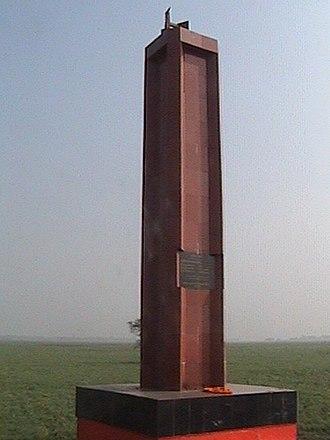 Krishnanand Rai - A memorial at Baswani commemorating Rai and others who died.