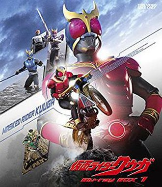 Kamen Rider Kuuga - Cover of the first Blu-ray Box.