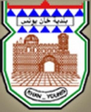 Khan Yunis - Image: Khan Younis Logo