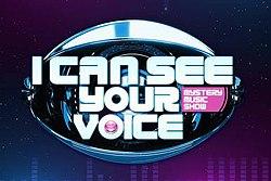 Your hear voice me pdf let