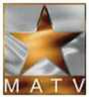 Midlands Asian Television - Image: MATV