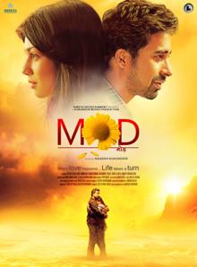 Mod (film) - Wikipedia