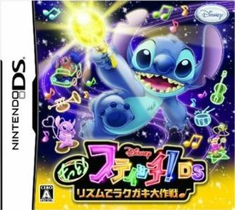 Lilo & Stitch (franchise) - Cover of Motto! Stitch! DS: Rhythm de Rakugaki Daisakusen for Nintendo DS.