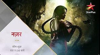 Nazar (TV series) - Image: Nazar (TV series) poster