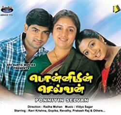 Ponniyin Selvan Full Story In Tamil Pdf