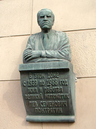 Lev Pontryagin - Monument to Lev Pontryagin on wall of building on Leninsky Prospekt in Moscow, where he lived from 1939 to 1988.