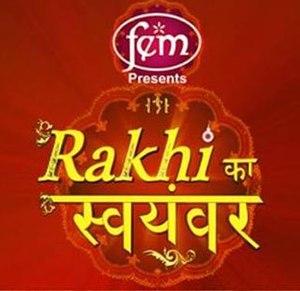 Rakhi Ka Swayamwar - A promotional logo image of Rakhi Ka Swayamwar.