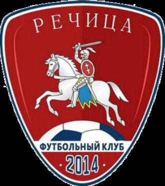 FC Rechitsa-2014 - Image: Rechitsa 2014
