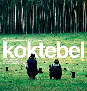 Roads to Koktebel - Film poster