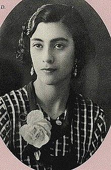 Rosario Castellanos.jpg