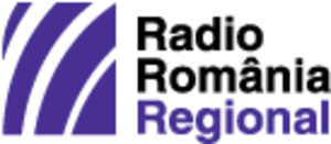 Radio România Regional - The logo of the regional network