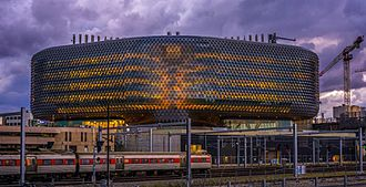 South Australian Health and Medical Research Institute - Image: SAHMRI Adelaide building