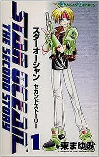 <i>Star Ocean: The Second Story</i> (manga)