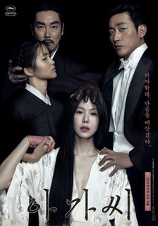 <i>The Handmaiden</i> 2016 South Korean film by Park Chan-wook