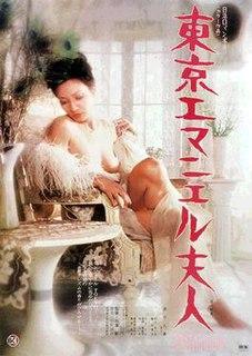 <i>Tokyo Emmanuelle</i>