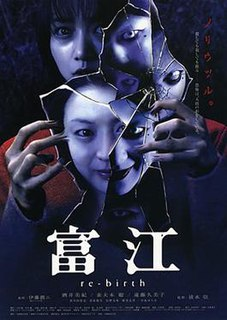 <i>Tomie: Re-birth</i> 2001 film by Takashi Shimizu