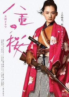 <i>Yaes Sakura</i> television program