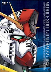 Mobile Suit Gundam ZZ - Wikipedia