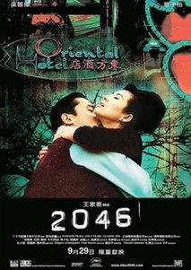 <i>2046</i> (film) 2004 Hong Kong film directed by Wong Kar-Wai