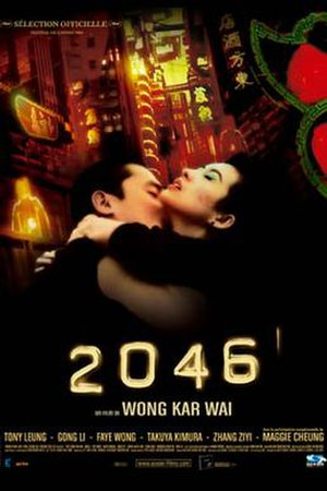 2046 (film) - Theatrical release poster