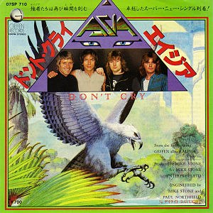Don't Cry (Asia song) - Image: Asia Don't Cry Japanese Edition