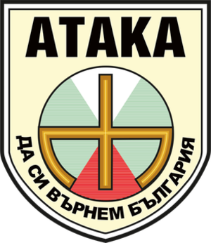 Attack (political party) - Image: Ataka logo transparent