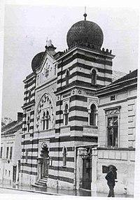 Belgrade Synagogue - WikiVisually