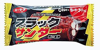 Black Thunder (chocolate bar) Japanese chocolate bar