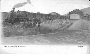 Railways of Greece - Bralos station during WWI