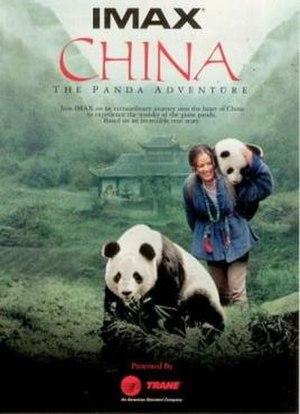 China: The Panda Adventure - Image: China The Panda Adventure
