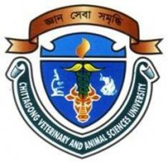 Chittagong Veterinary and Animal Sciences University - Image: Chittagong Veterinary and Animal Sciences University logo