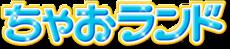 Ciao (magazine) logo.png