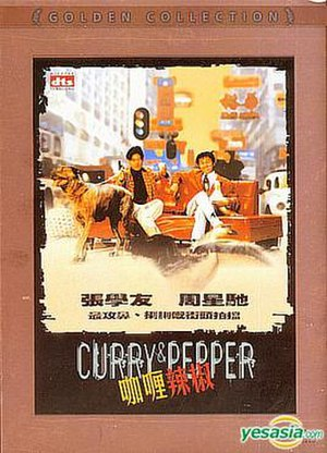 Curry and Pepper - Golden Collection DVD cover