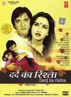 <i>Dard Ka Rishta</i> 1982 Bollywood film directed by Sunil Dutt