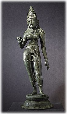 Parvati Goddess Statue