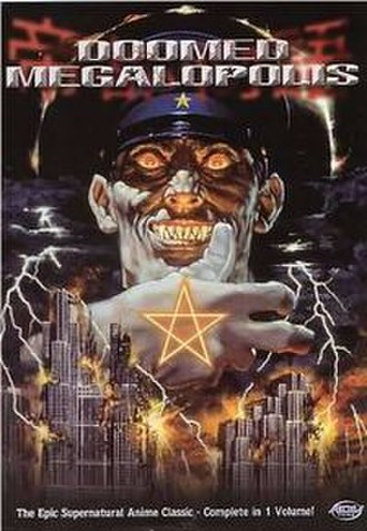 Doomed Megalopolis - The cover of ADV's DVD release of Doomed Megalopolis.