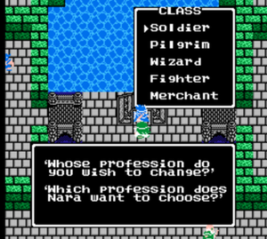 Dragon Quest III - In the picture, the player is reselecting one class for a character in Dhama Temple. The class system became a staple feature of all future Dragon Quest games