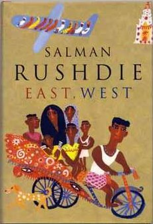 East, West - First edition (publ. Jonathan Cape)