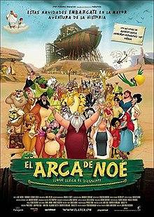 Noah's Ark (2007 film) - Wikipedia