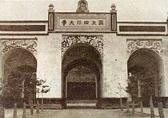 Sichuan University - The Old Gate of the National Sichuan University