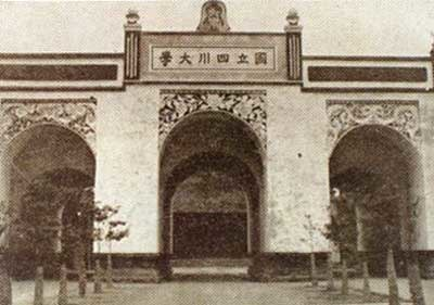 Gate of scu