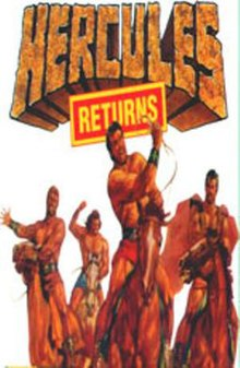 Hercules Returns (movie poster).jpg