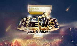 <i>I Am a Singer</i> (Chinese season 2) 2014 season of the Chinese TV series I Am a Singer
