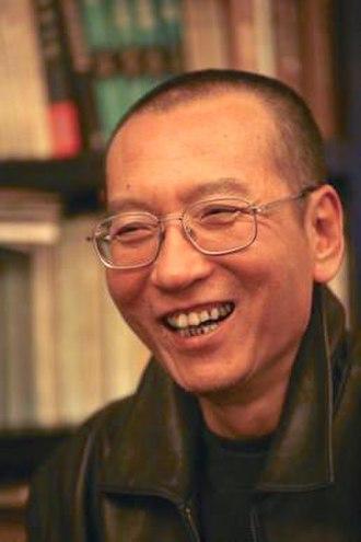 Liu Xiaobo - Image: Liu Xiaobo
