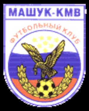 FC Mashuk-KMV Pyatigorsk - Image: Logo of FC Mashuk KMV Pyatigorsk