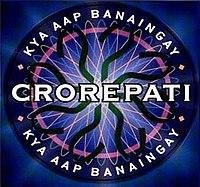 Kya Aap Banaingay Crorepati?