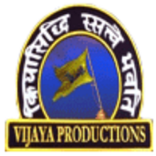 Logo Vijaya Productions.png