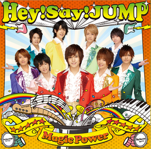 Magic Power (Hey! Say! JUMP song) - Image: Magic Power Regular Edition